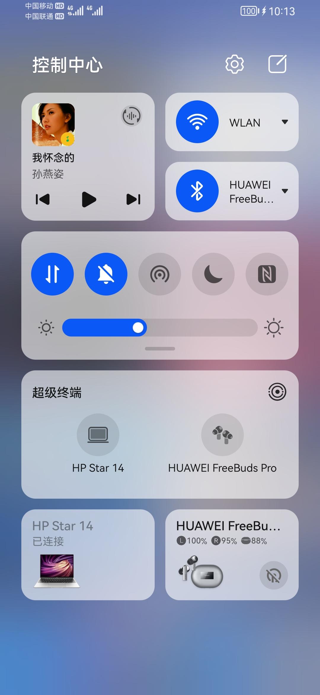 Screenshot_20210920_101325_com.huawei.android.launcher.jpg