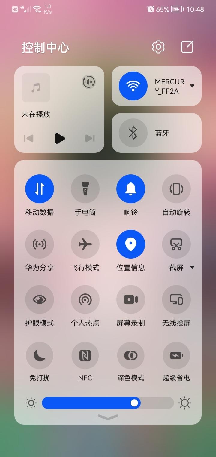Screenshot_20210920_104830_com.huawei.android.launcher.jpg