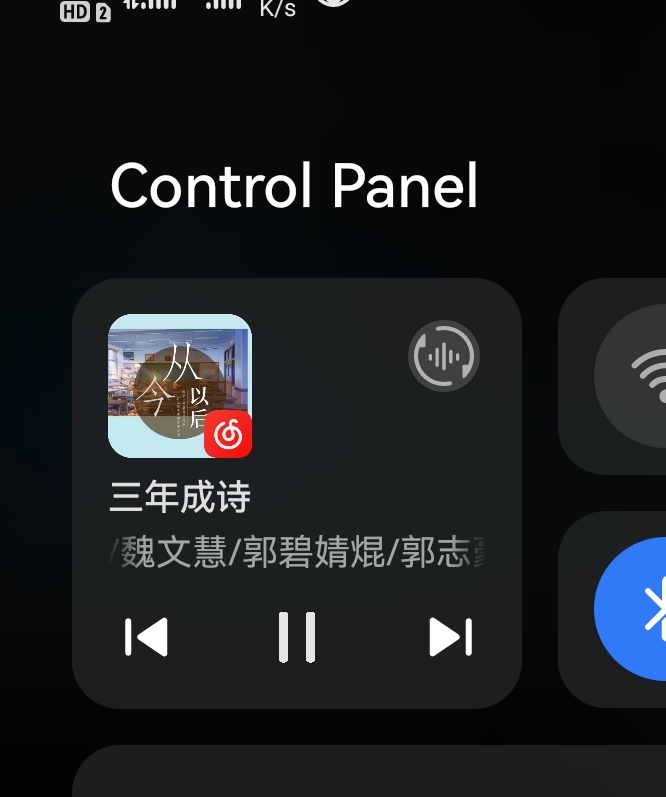 Screenshot_20210920_110727_com.huawei.fans.png