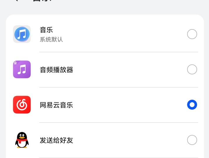 Screenshot_20210920_112119_com.android.settings.png