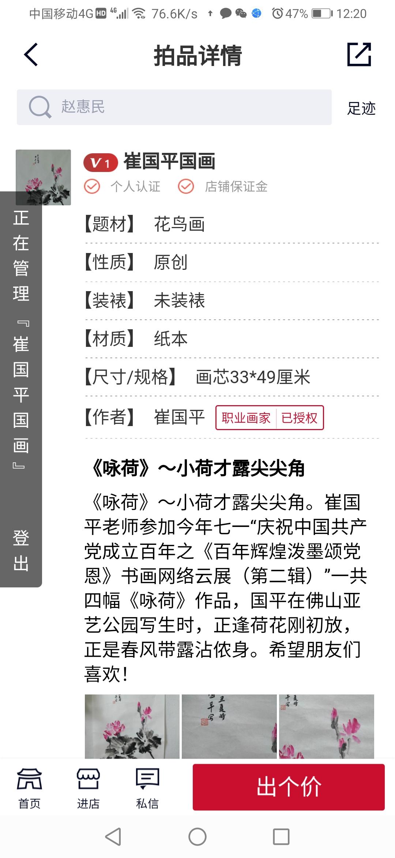 Screenshot_20210920_122050_com.weipaitang.wpt.jpg