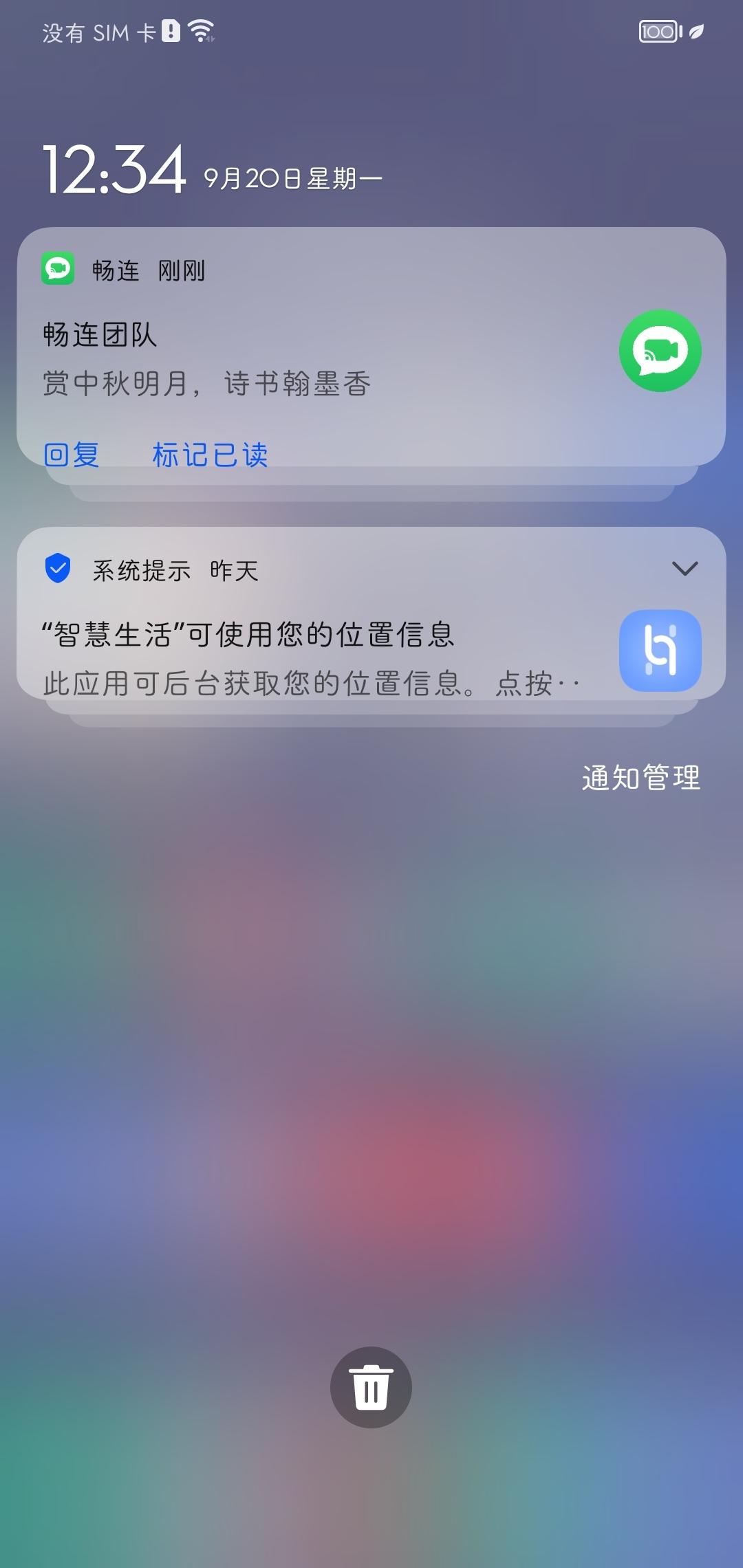 Screenshot_20210920_123415_com.huawei.android.launcher.jpg