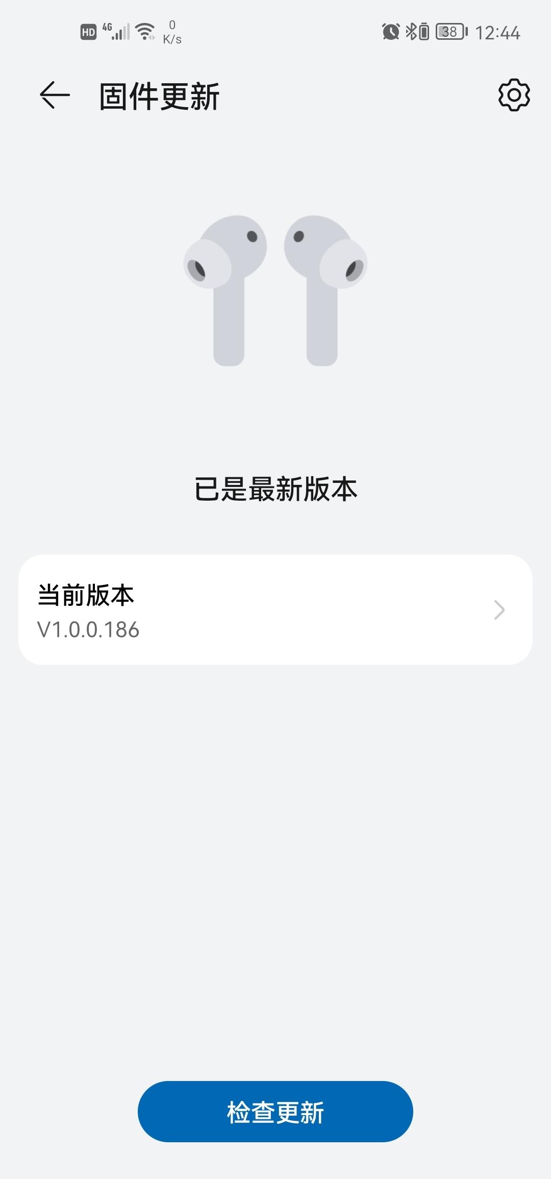 Screenshot_20210920_124419_com.huawei.smarthome.jpg