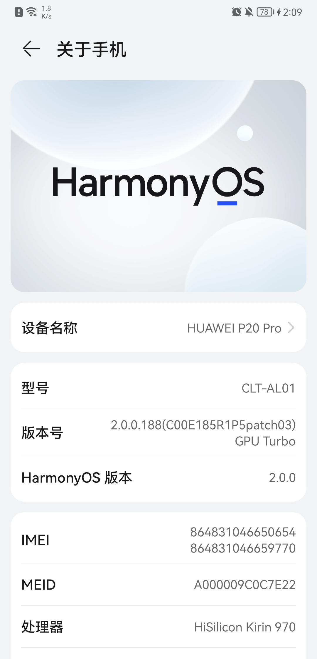 Screenshot_20210920_140943_com.android.settings.jpg