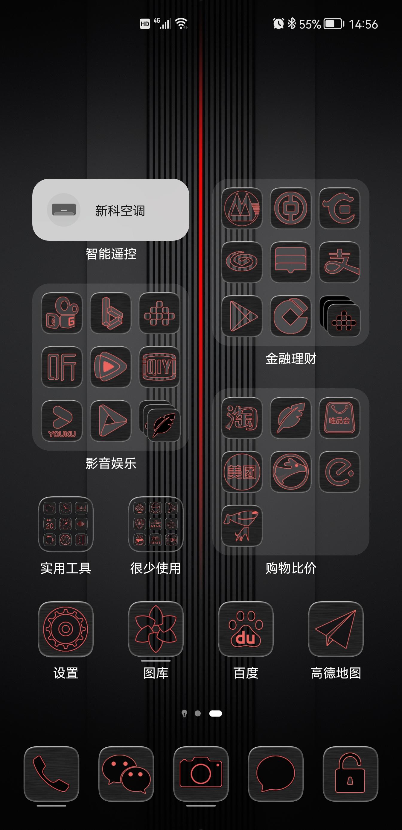 Screenshot_20210920_145652_com.huawei.android.launcher.jpg