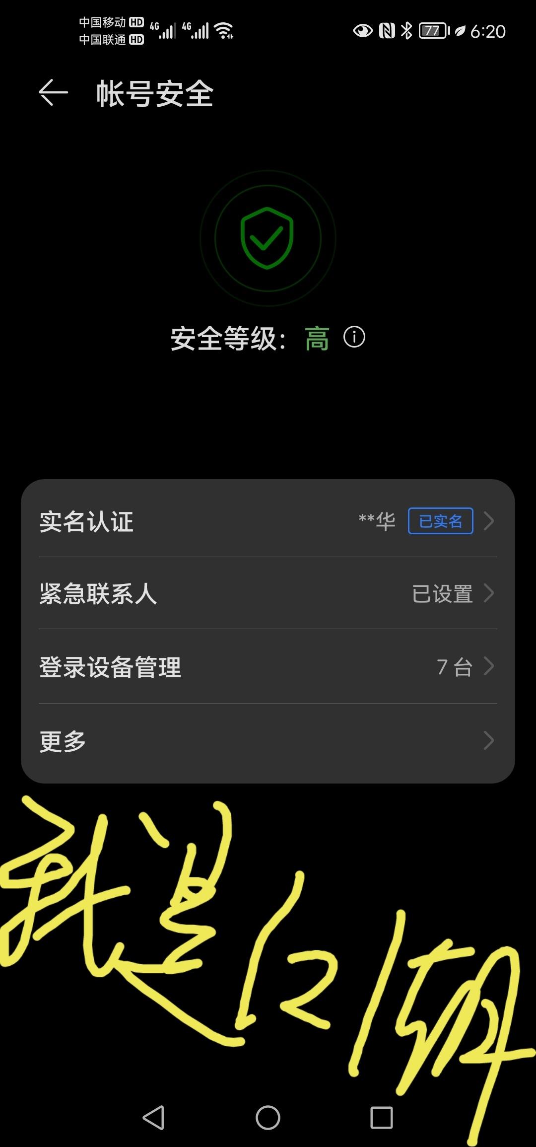 Screenshot_20210915_210151.jpg