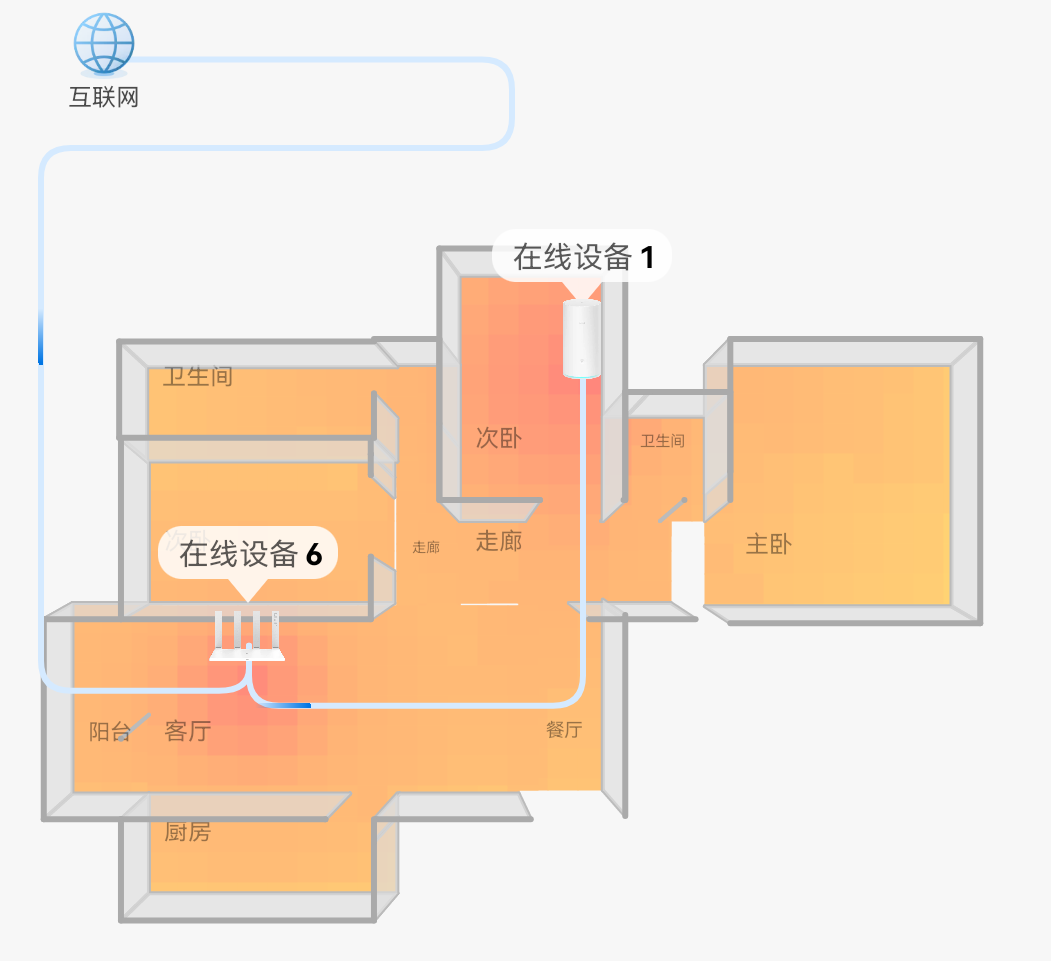 Screenshot_20210920_182828_com.huawei.smarthome.png