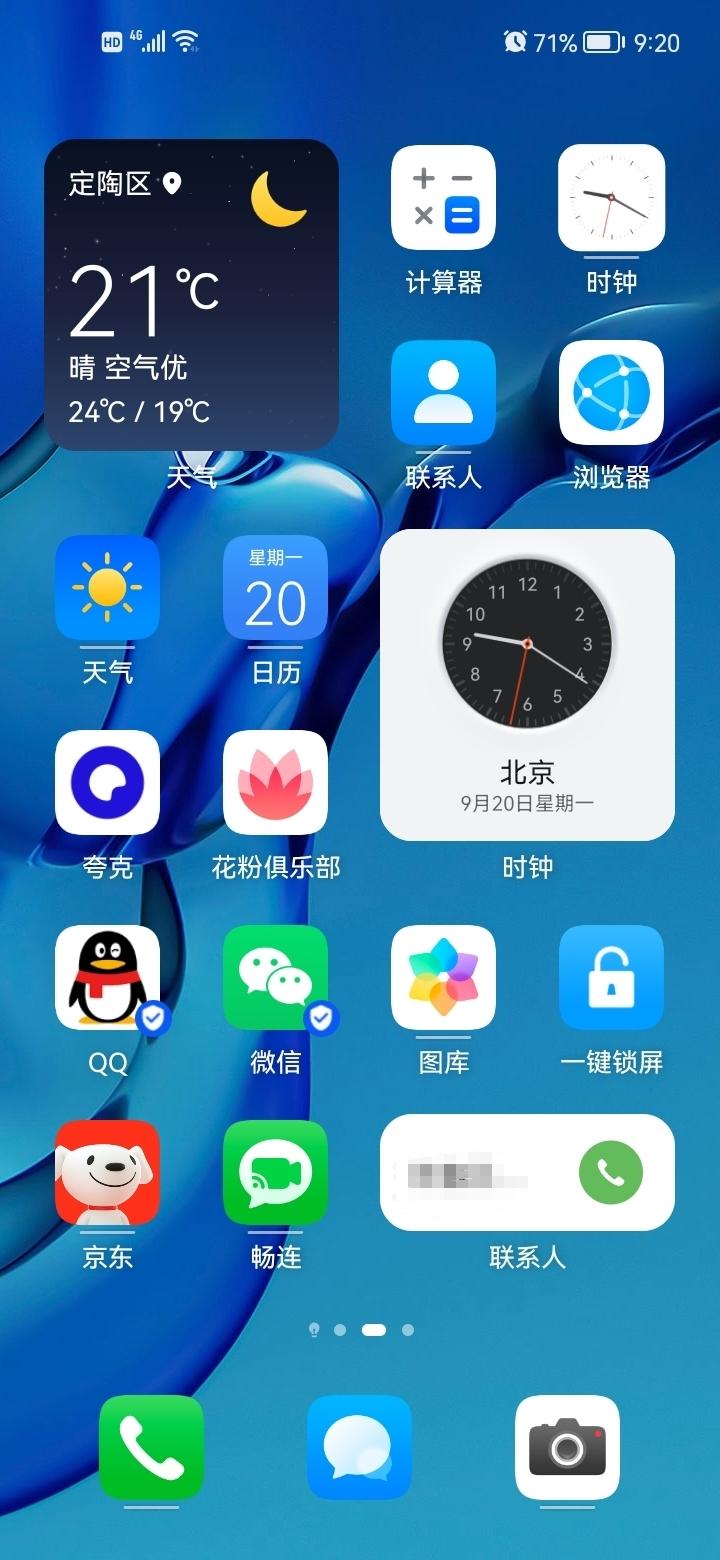 Screenshot_20210920_212102.jpg