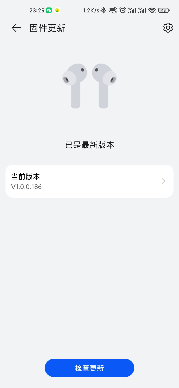 Screenshot_2021-09-20-23-29-33-855_com.huawei.smarthome.jpg