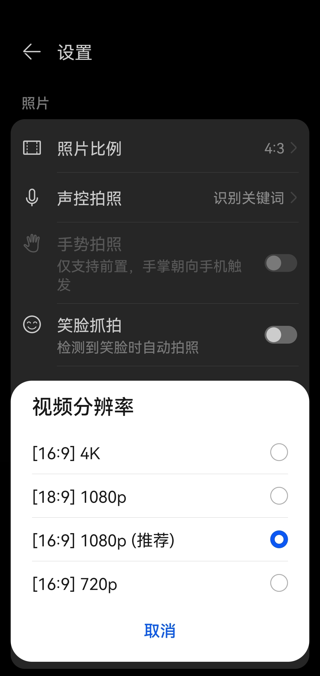 Screenshot_20210920_233824_com.huawei.camera.jpg