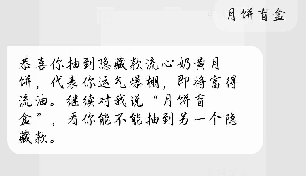 Screenshot_20210921_003822_com.huawei.smartshot.png
