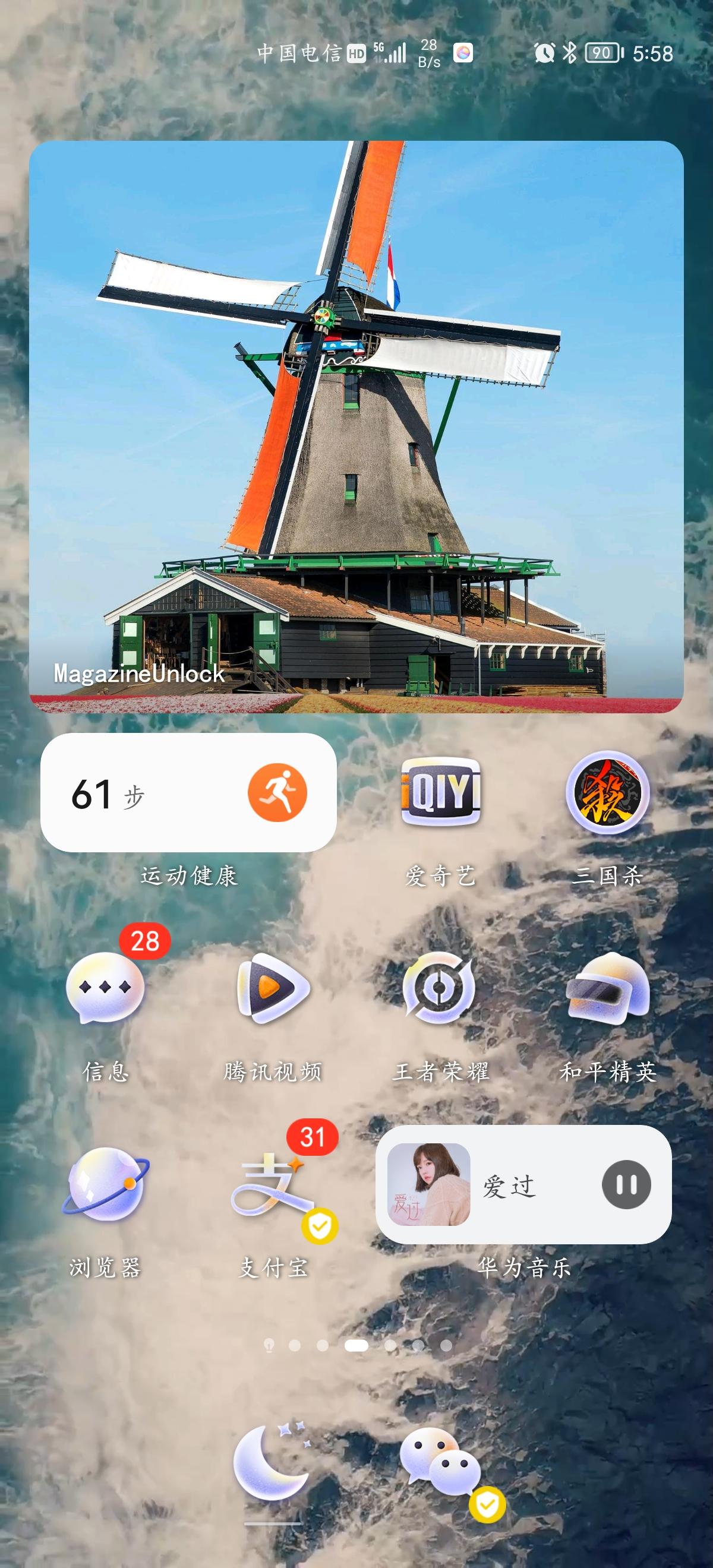 Screenshot_20210921_055819_com.huawei.android.launcher.jpg