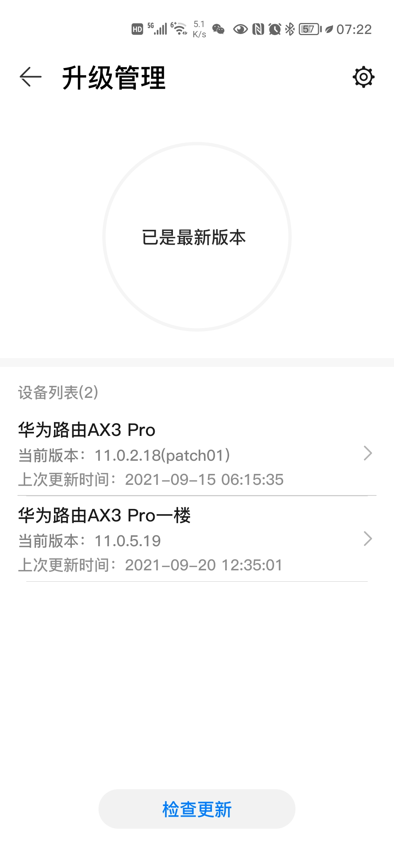 Screenshot_20210921_072233_com.huawei.smarthome.jpg