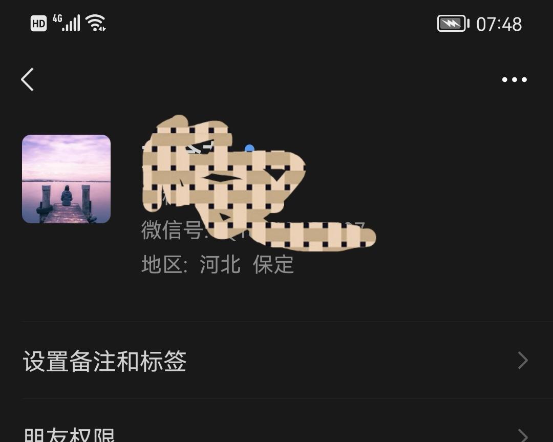 Screenshot_20210921_074823_com.tencent.mm_edit_229444157239467.jpg