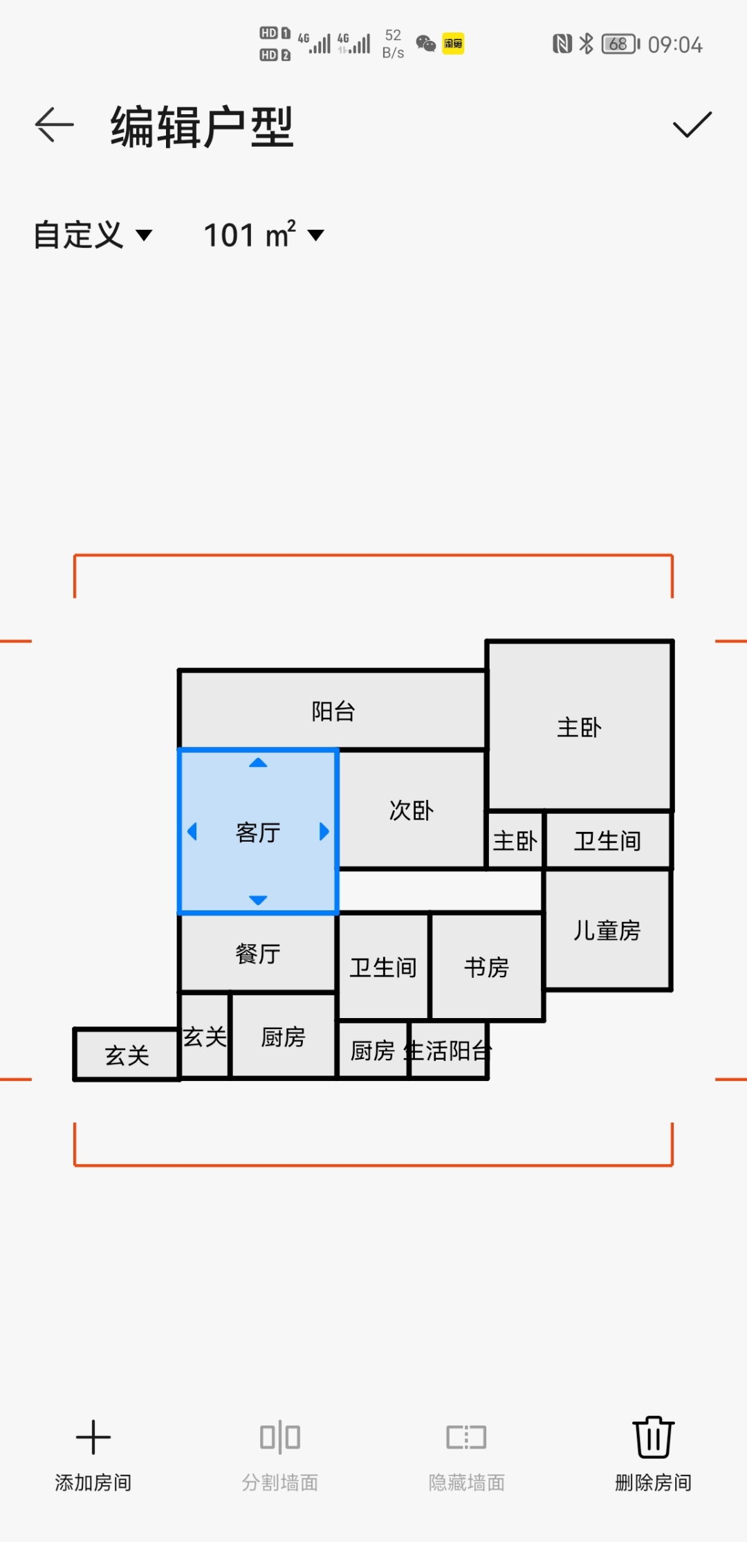 Screenshot_20210921_090426_com.huawei.smarthome.jpg