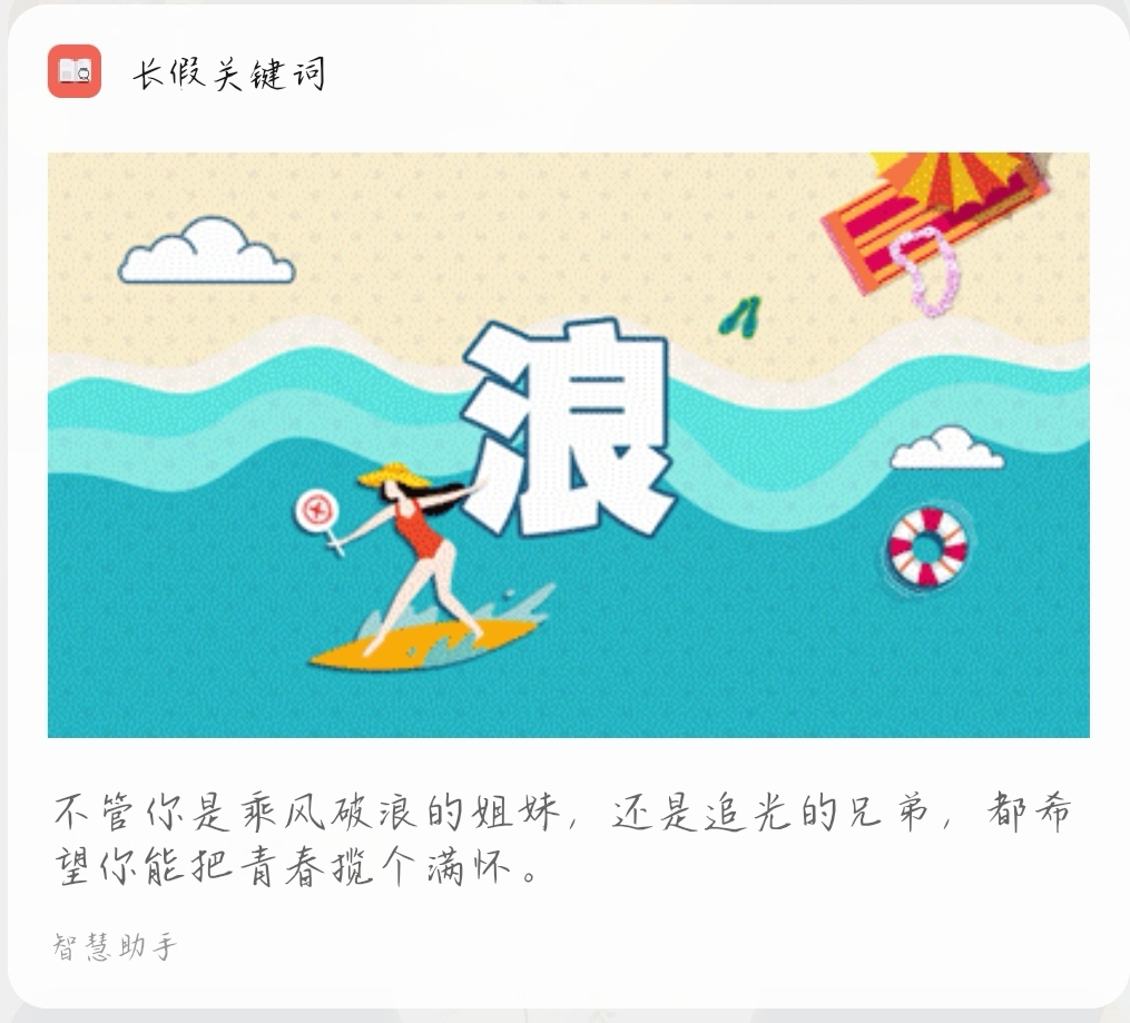Screenshot_20210921_102232_com.huawei.vassistant_edit_178398482661319.jpg