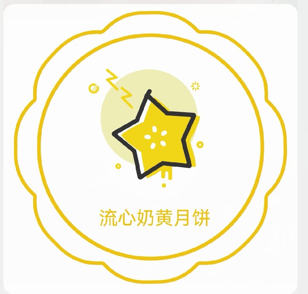 Screenshot_20210921_101815_com.huawei.vassistant_edit_178420230697253.jpg