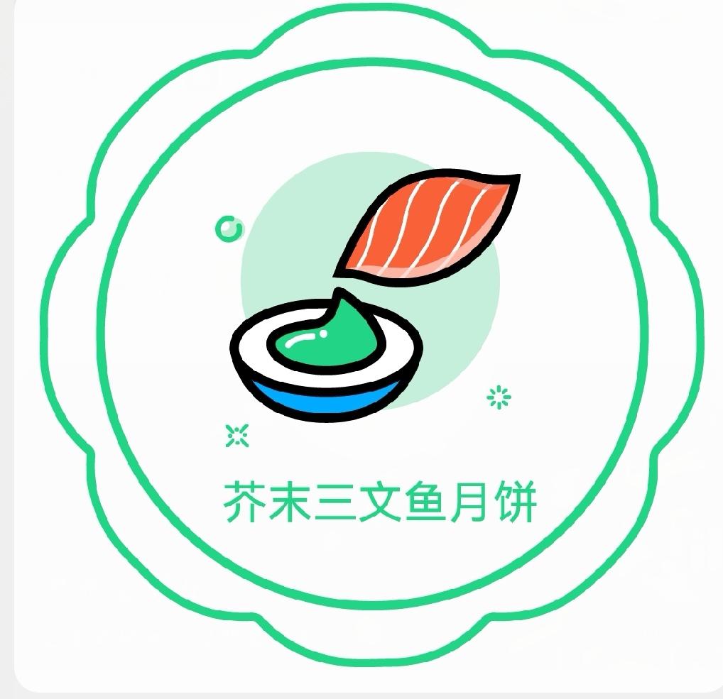 Screenshot_20210921_101752_com.huawei.vassistant_edit_178441527089437.jpg