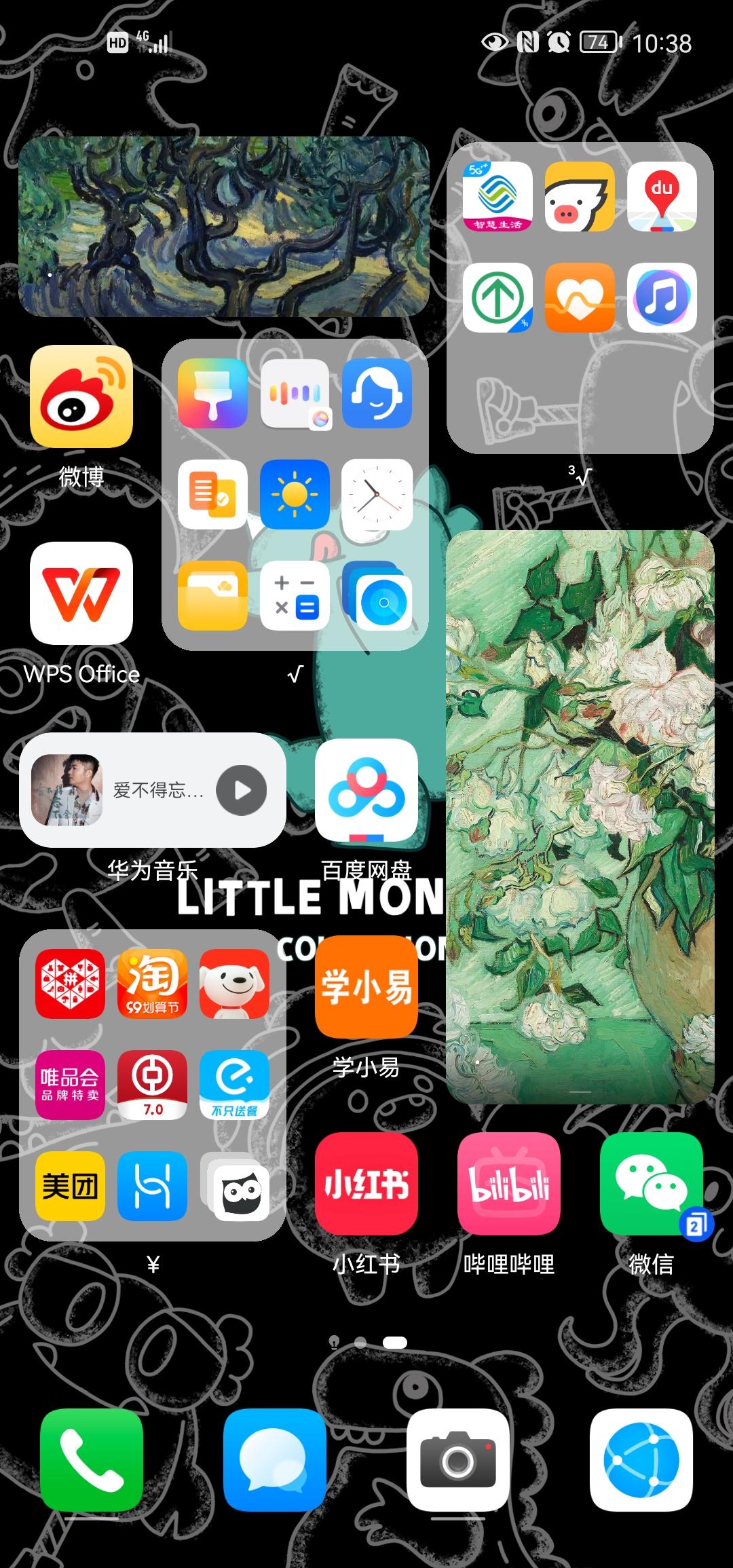 Screenshot_20210921_103821_com.huawei.android.launcher.jpg
