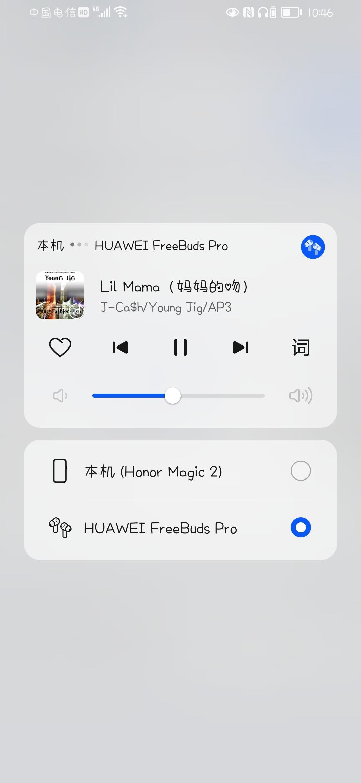 Screenshot_20210921_104607_com.huawei.mediacontroller.jpg