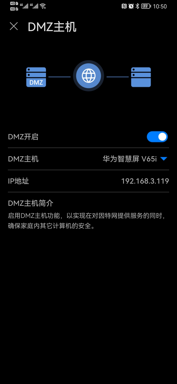 Screenshot_20210921_105057_com.huawei.smarthome.jpg