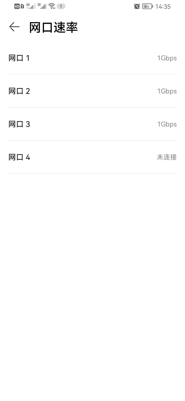 Screenshot_20210921_143501_com.huawei.smarthome.jpg