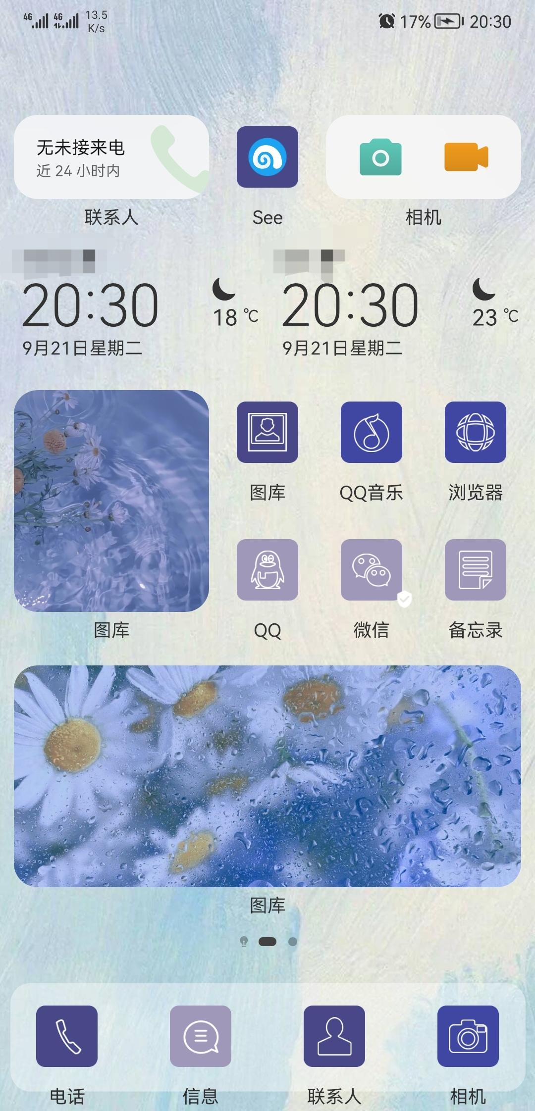 Screenshot_20210921_203024_com.huawei.android.launcher_edit_168851094154963.jpg