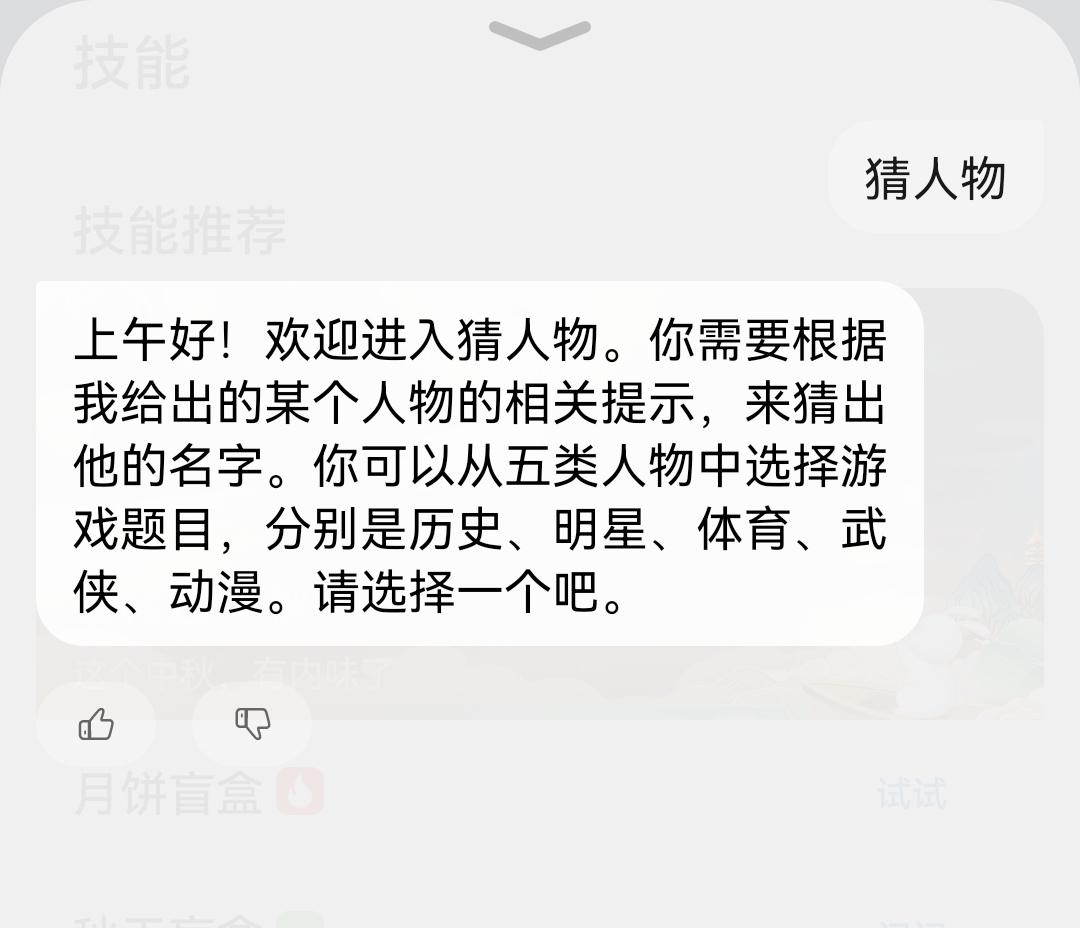 Screenshot_20210921_110237_com.huawei.vassistant_edit_1016942014426.jpg