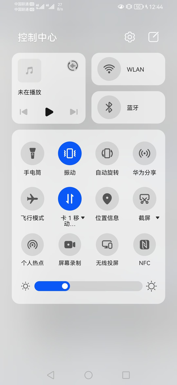 Screenshot_20210922_124429_com.huawei.phoneservice.jpg
