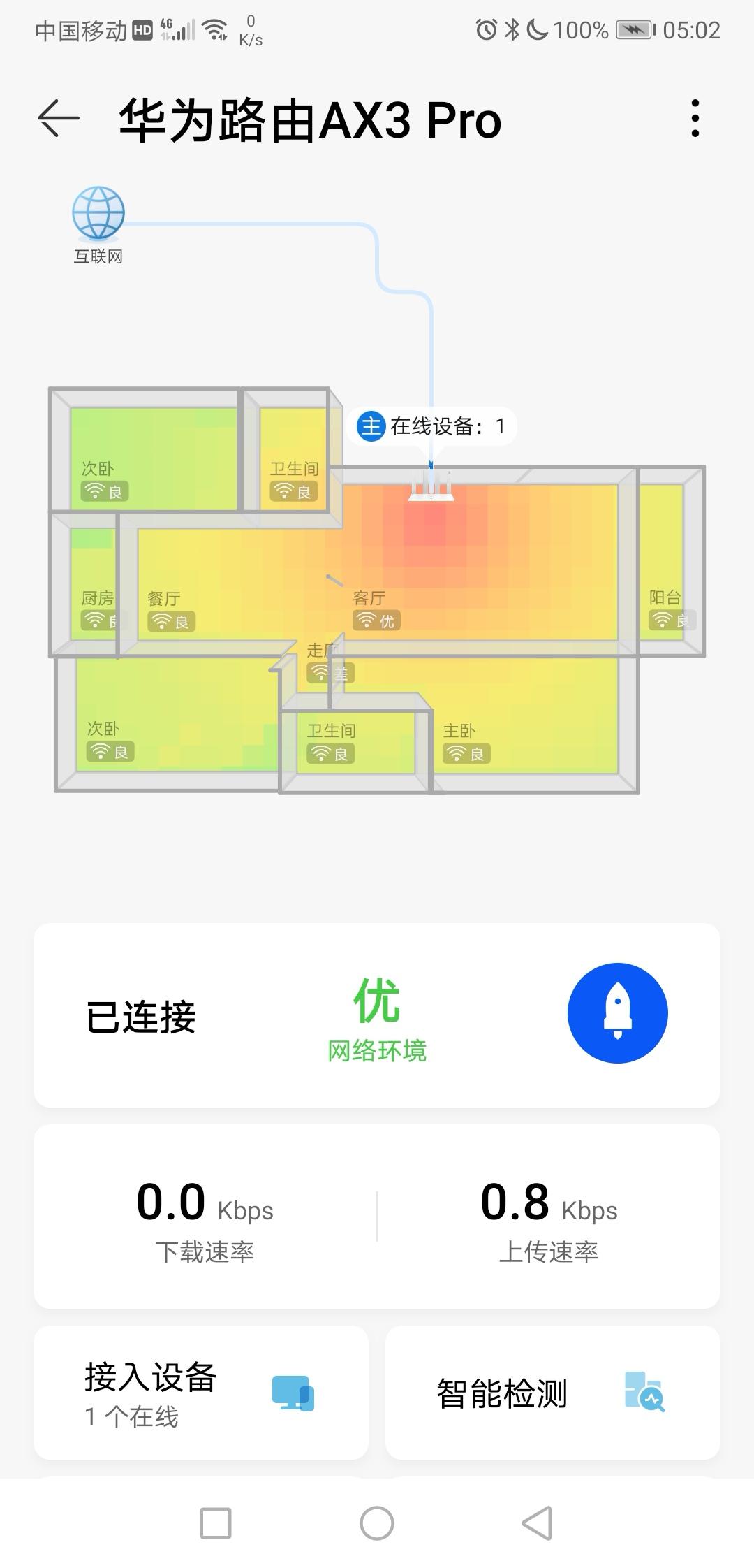 Screenshot_20210920_083120.jpg