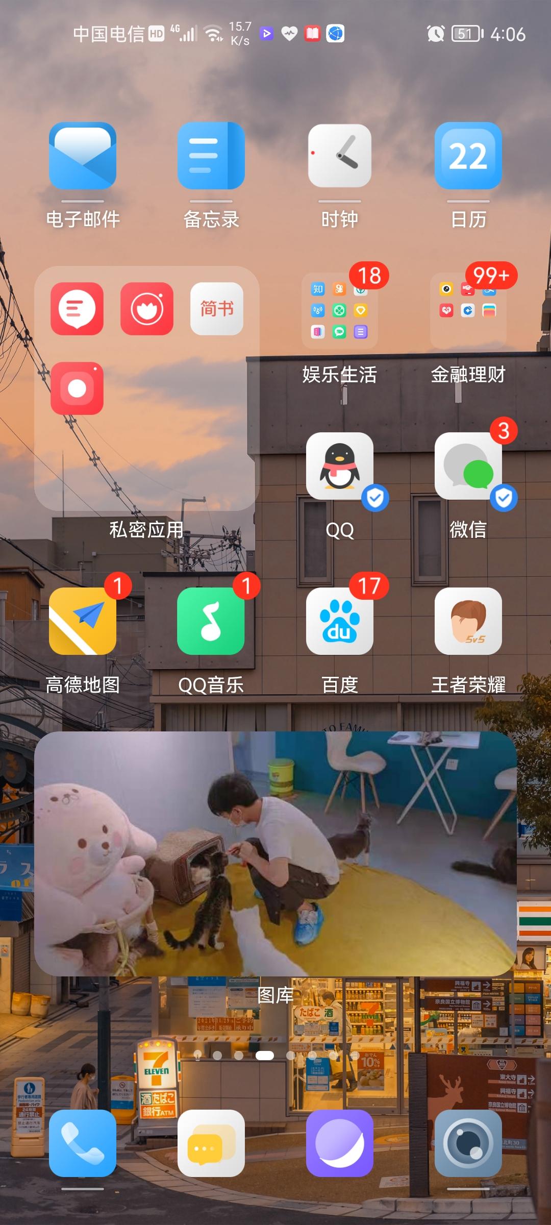Screenshot_20210922_160646_com.huawei.android.launcher.jpg