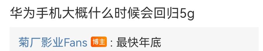 Screenshot_20210922_180834_com.sina.weibo.png