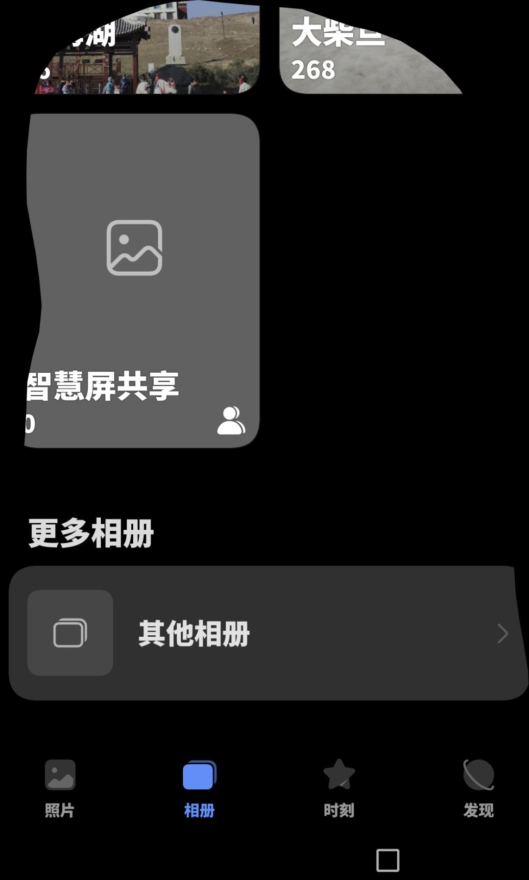 Screenshot_20210922_181629_com.huawei.photos.png