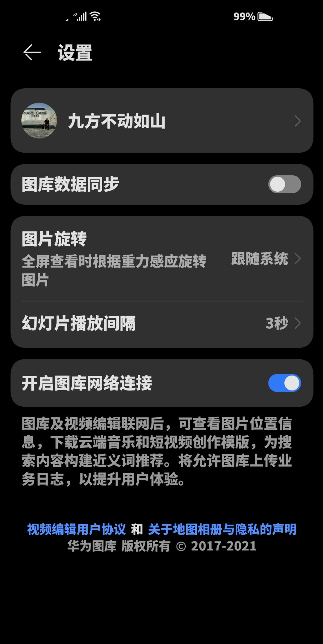 Screenshot_20210922_181759_com.huawei.photos.png