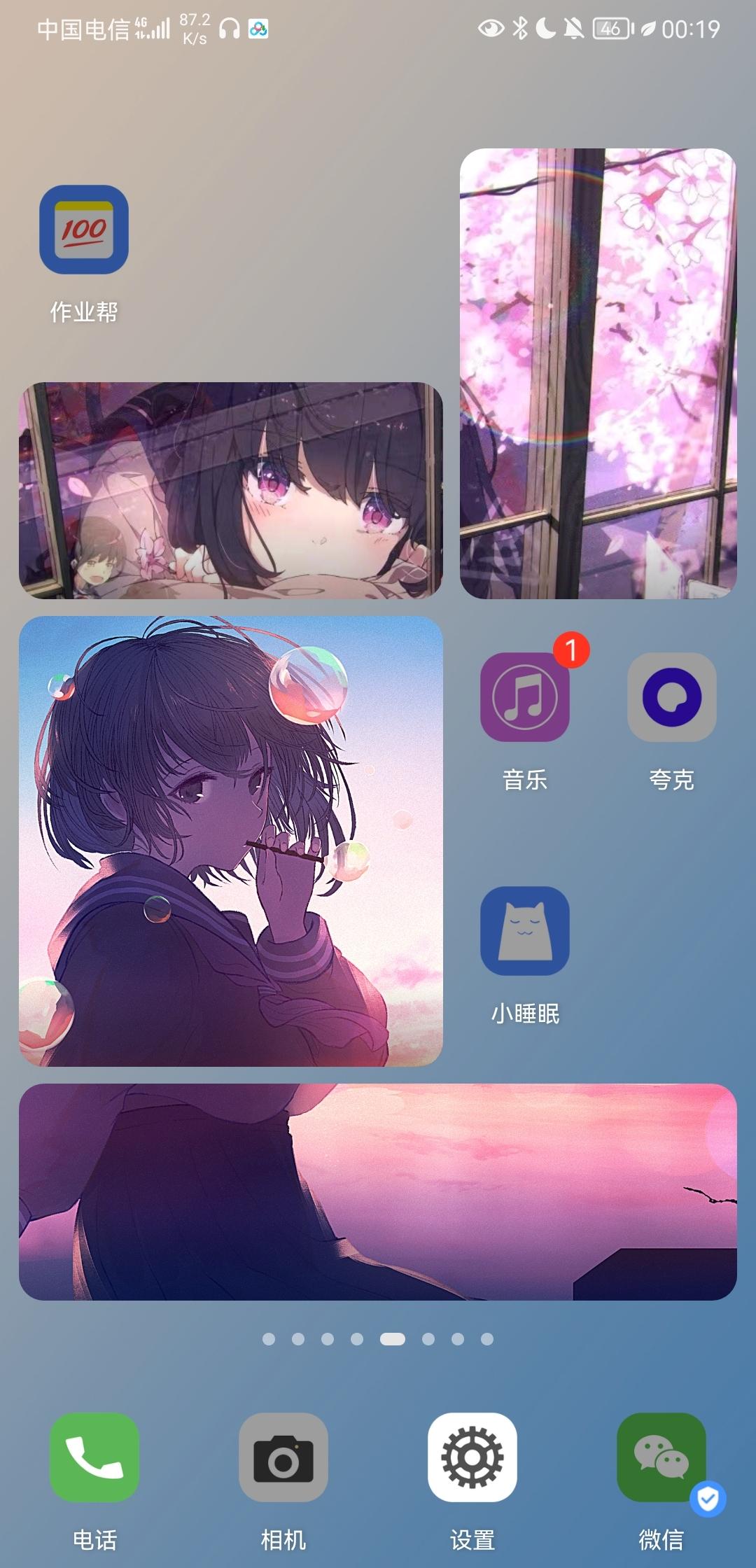 Screenshot_20210923_001957_com.huawei.android.launcher.jpg