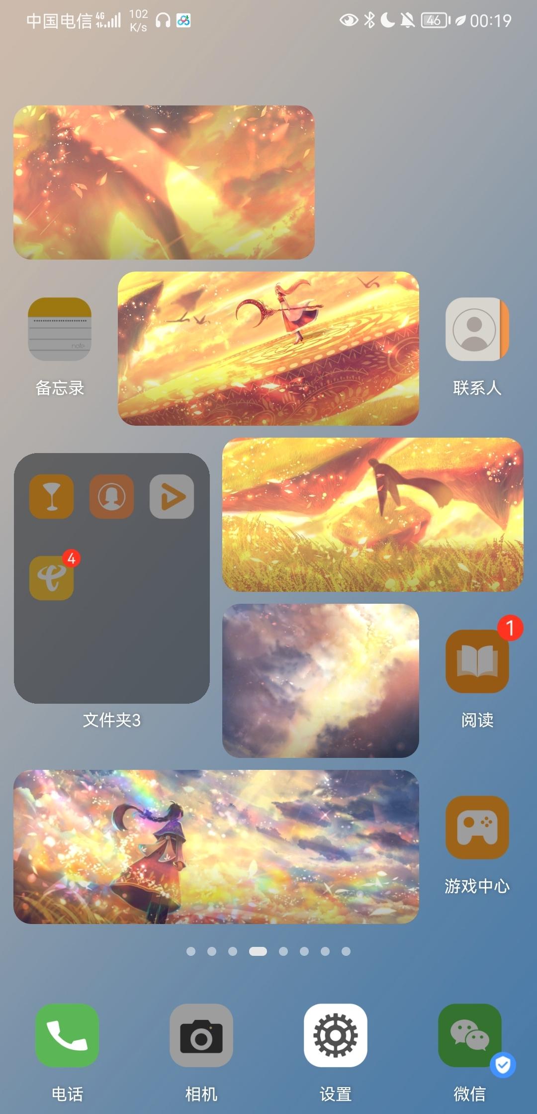 Screenshot_20210923_001954_com.huawei.android.launcher.jpg