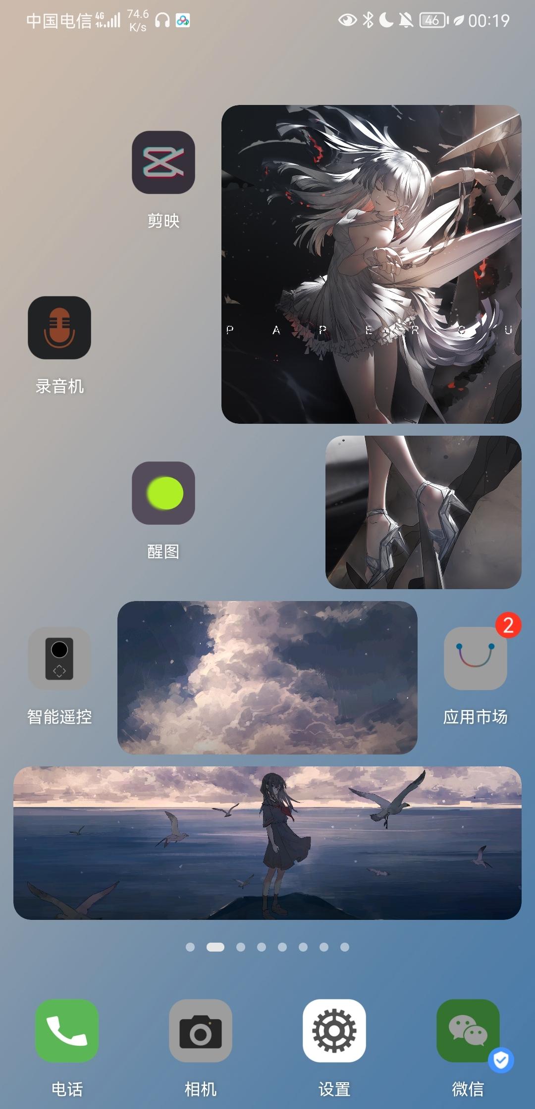 Screenshot_20210923_001949_com.huawei.android.launcher.jpg