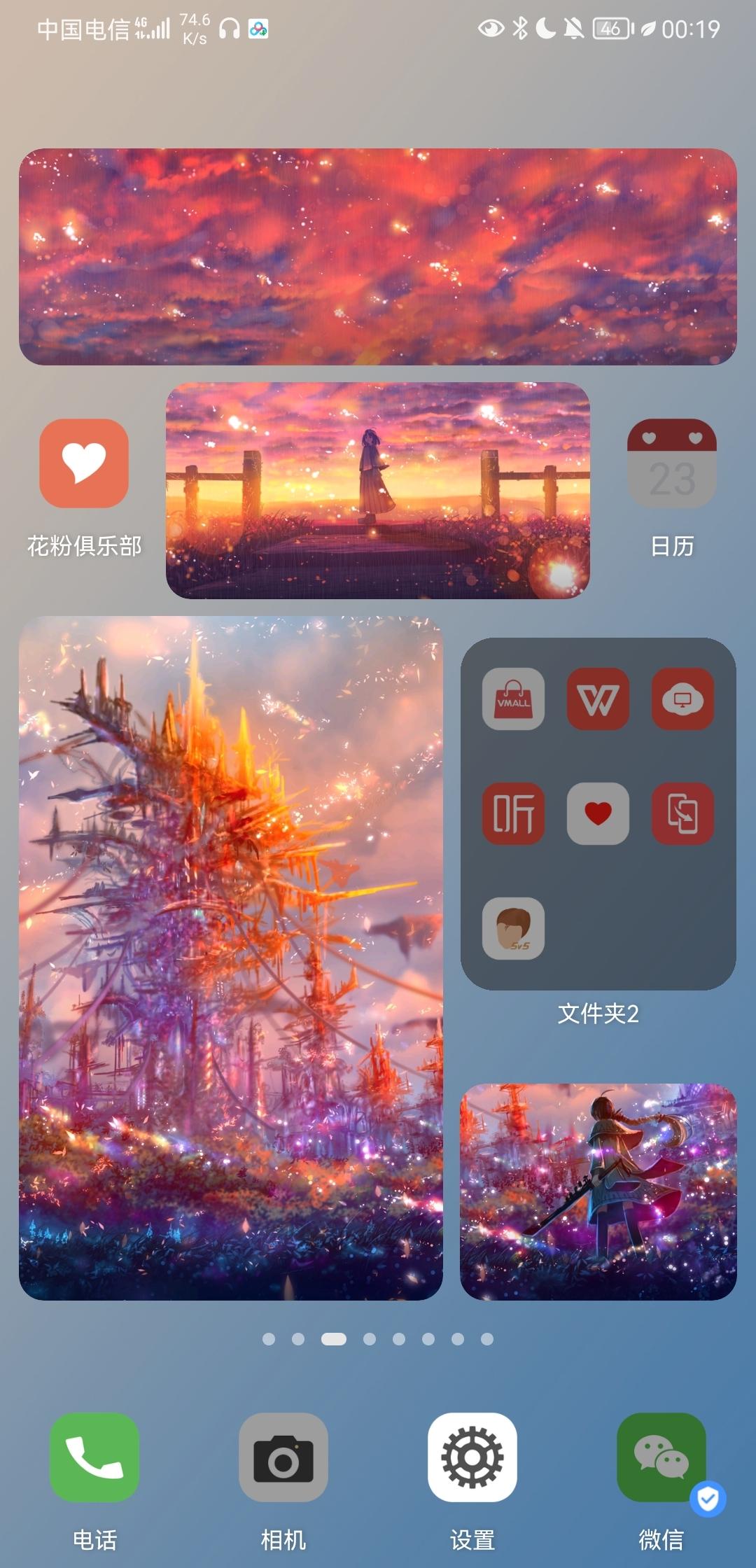 Screenshot_20210923_001952_com.huawei.android.launcher.jpg
