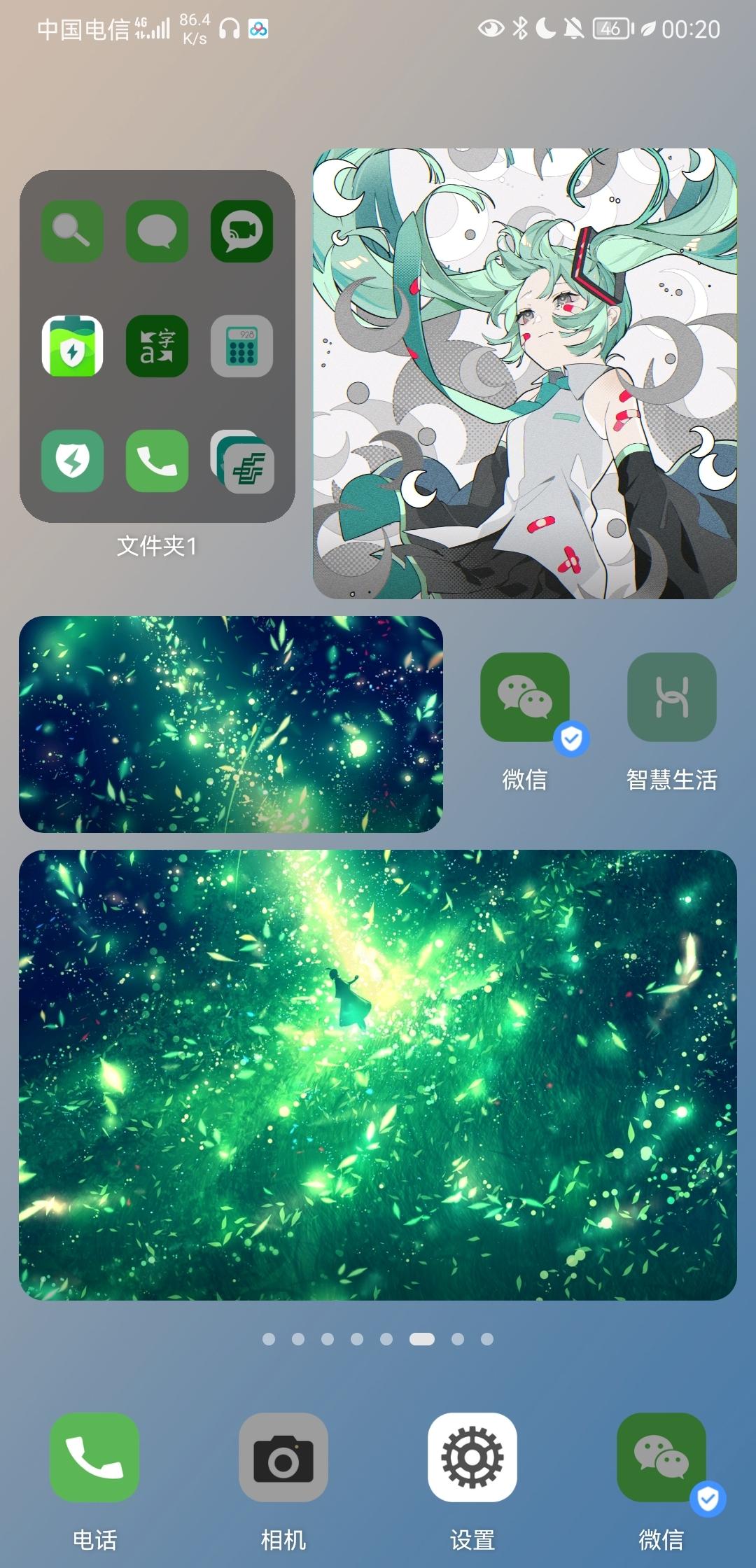 Screenshot_20210923_002000_com.huawei.android.launcher.jpg
