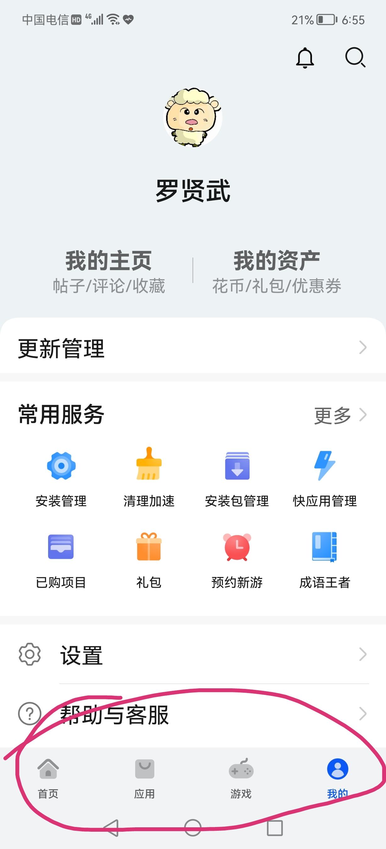 Screenshot_20210923_065629.jpg