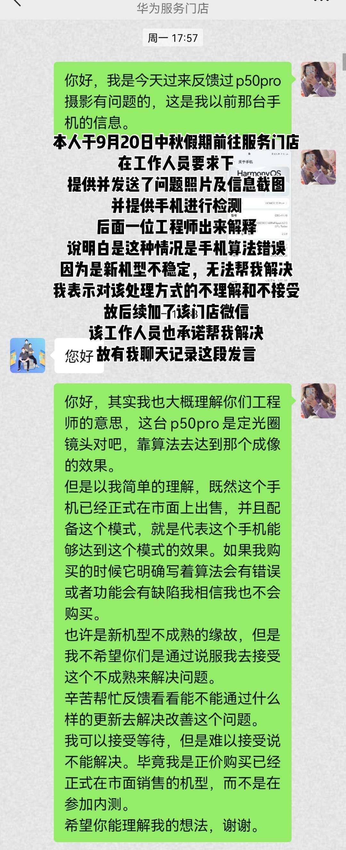 Screenshot_20210922_230032_com.tencent.mm_edit_41271093047868_mh1632323349064.jpg