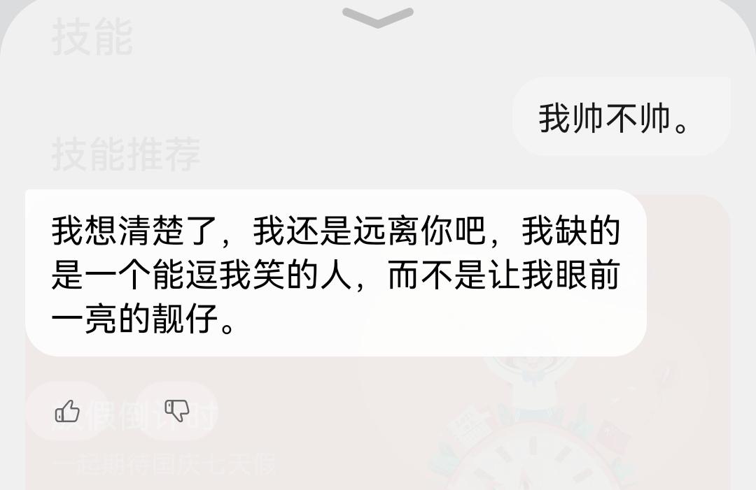 Screenshot_20210923_094502_com.huawei.vassistant_edit_6531962578690.jpg