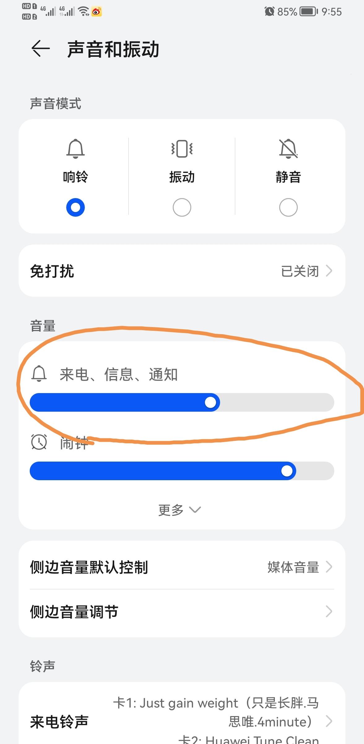 Screenshot_20210923_095516.jpg