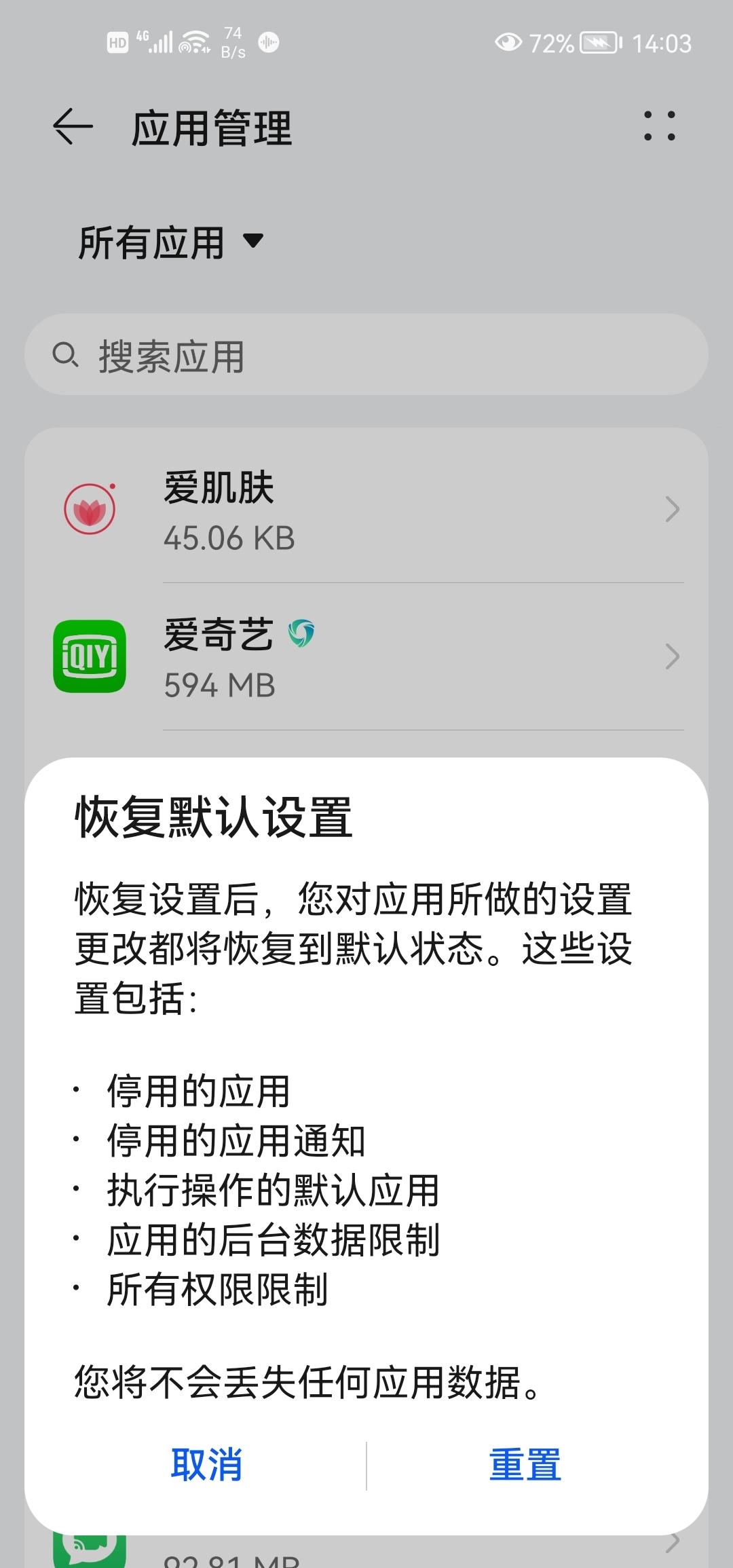 Screenshot_20210923_140347_com.android.settings.jpg