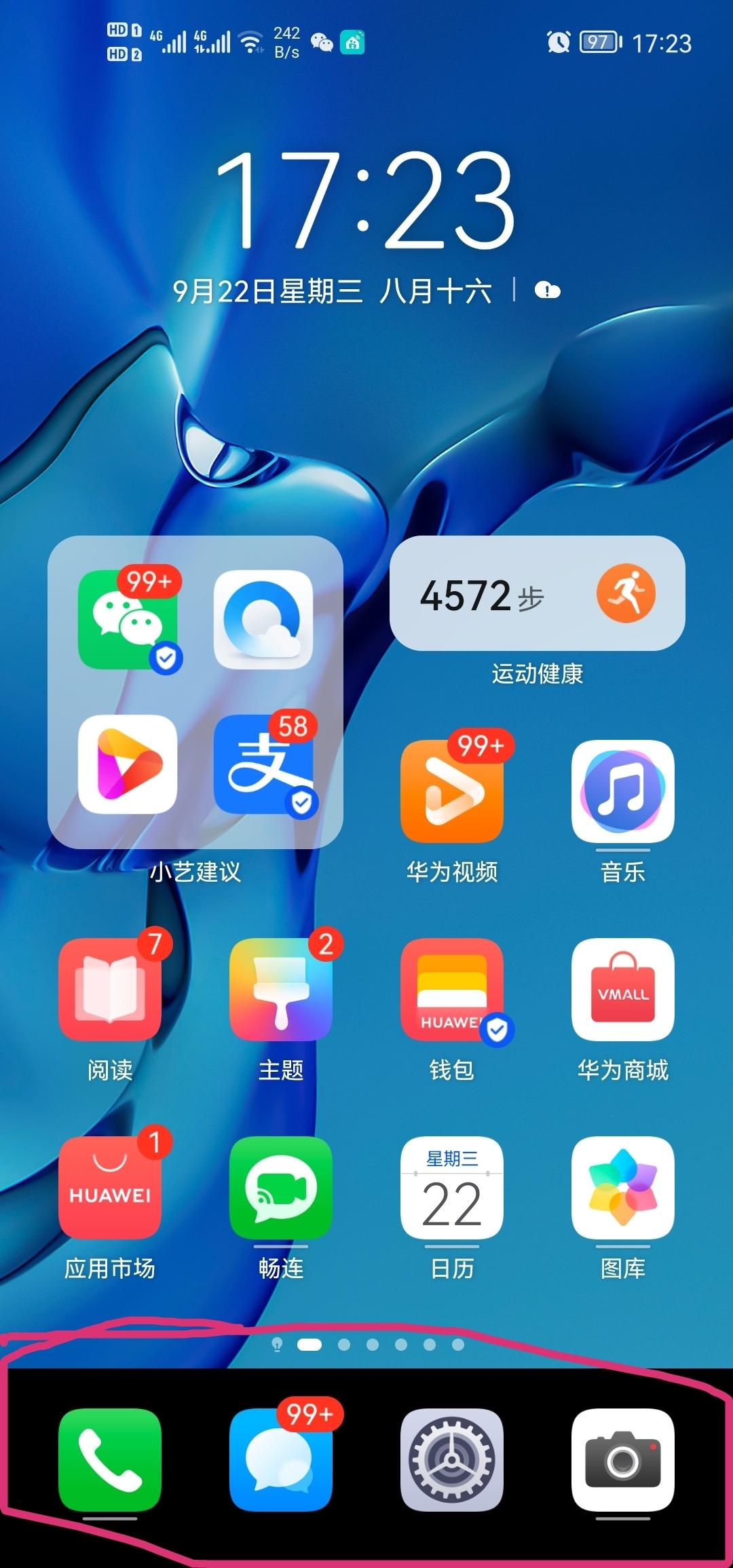 Screenshot_20210922_172342.jpg