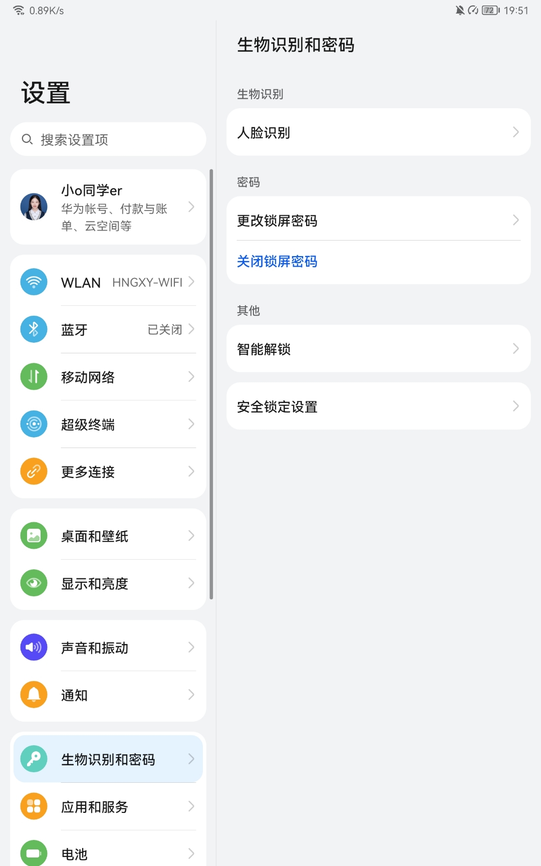 Screenshot_20210923_195147_com.android.settings.jpg