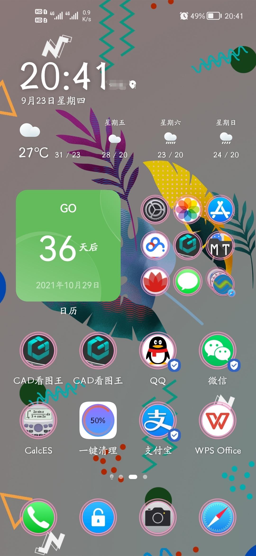 Screenshot_20210923_204120.jpg