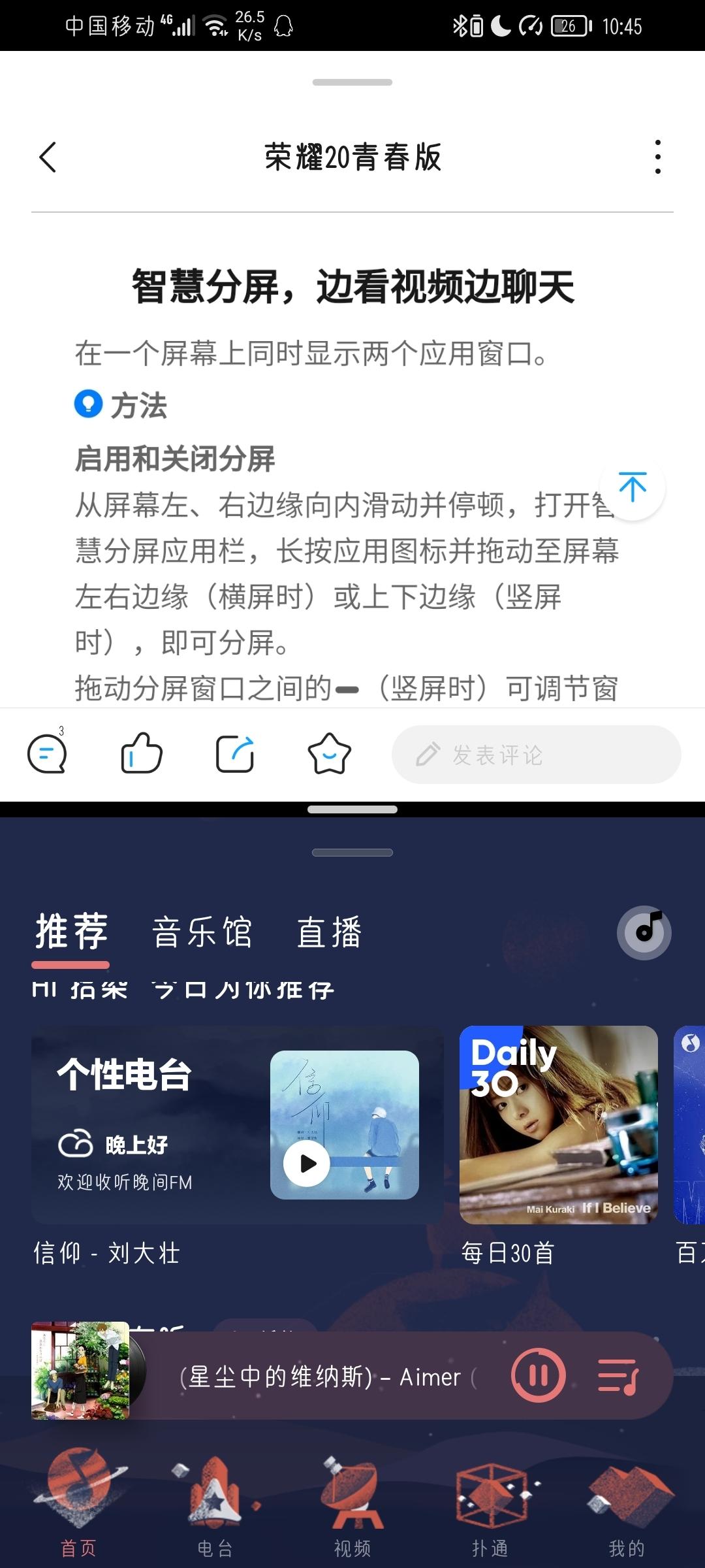 Screenshot_20210923_224502_com.tencent.qqmusic.jpg