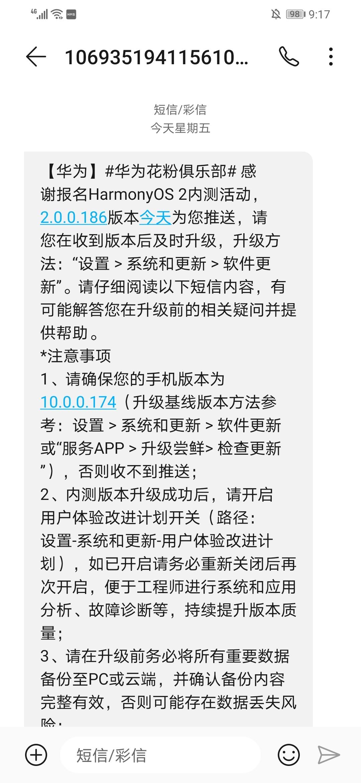 Screenshot_20210924_211710_com.android.mms.jpg