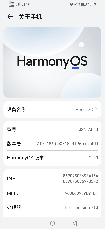 Screenshot_20210924_155349_com.android.settings.jpg